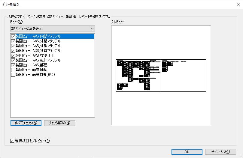 スタイルタグの更新と他のプロジェクトにコピーする方法