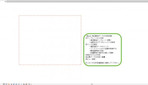01.プロジェクトの設定
