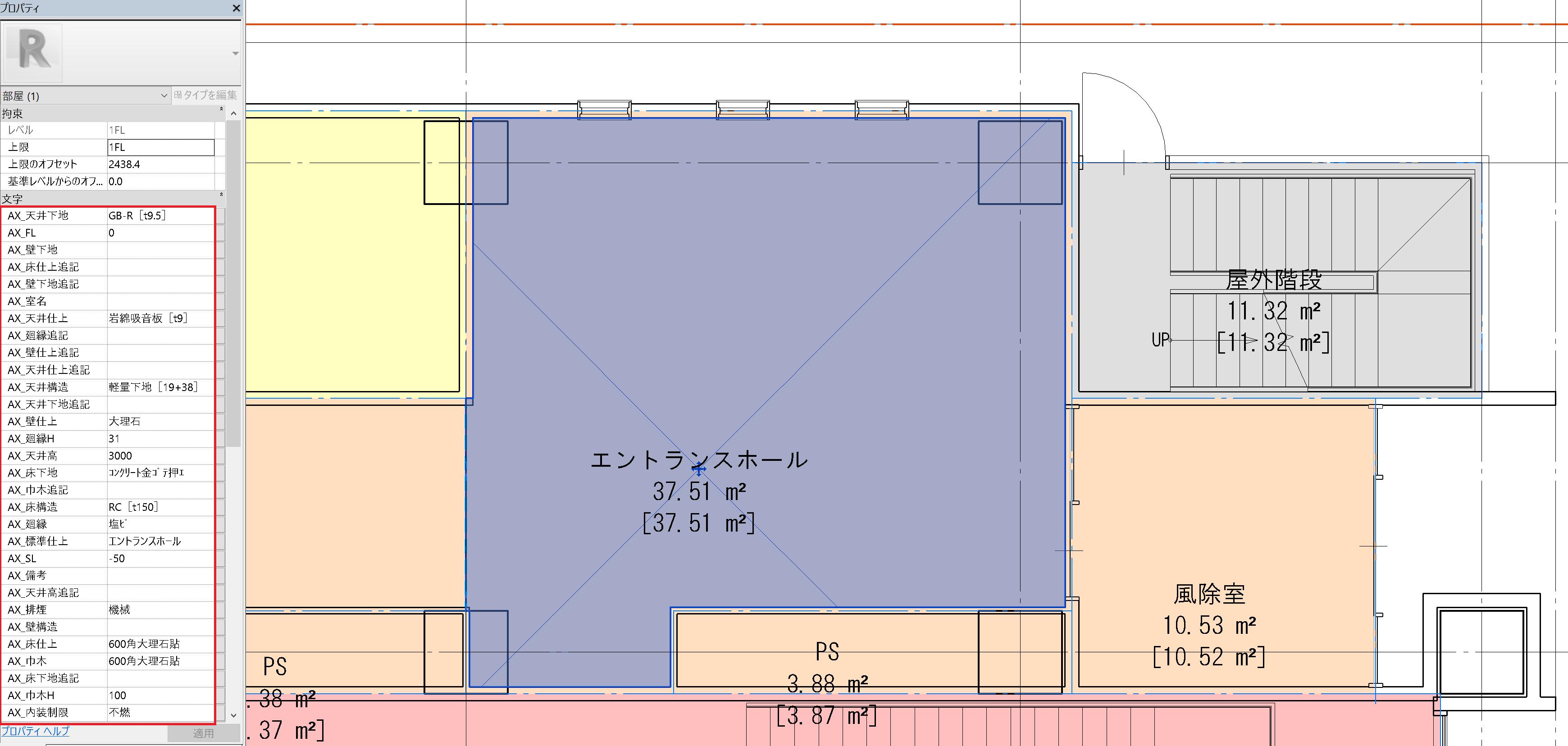 【iD200】⑤標準仕上スタイルリスト