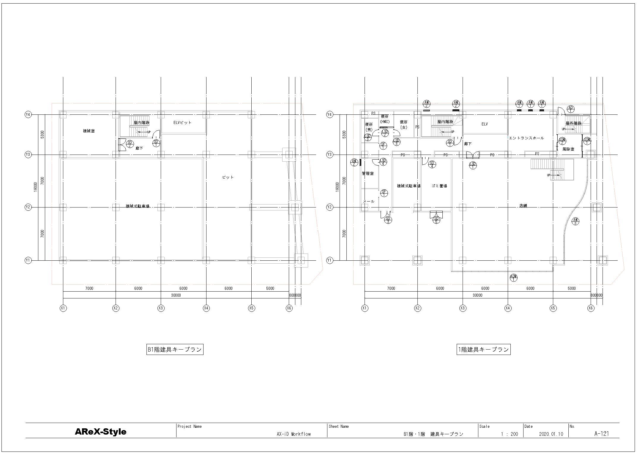 【iD200】⑧図面化(建具キープラン図の作成)